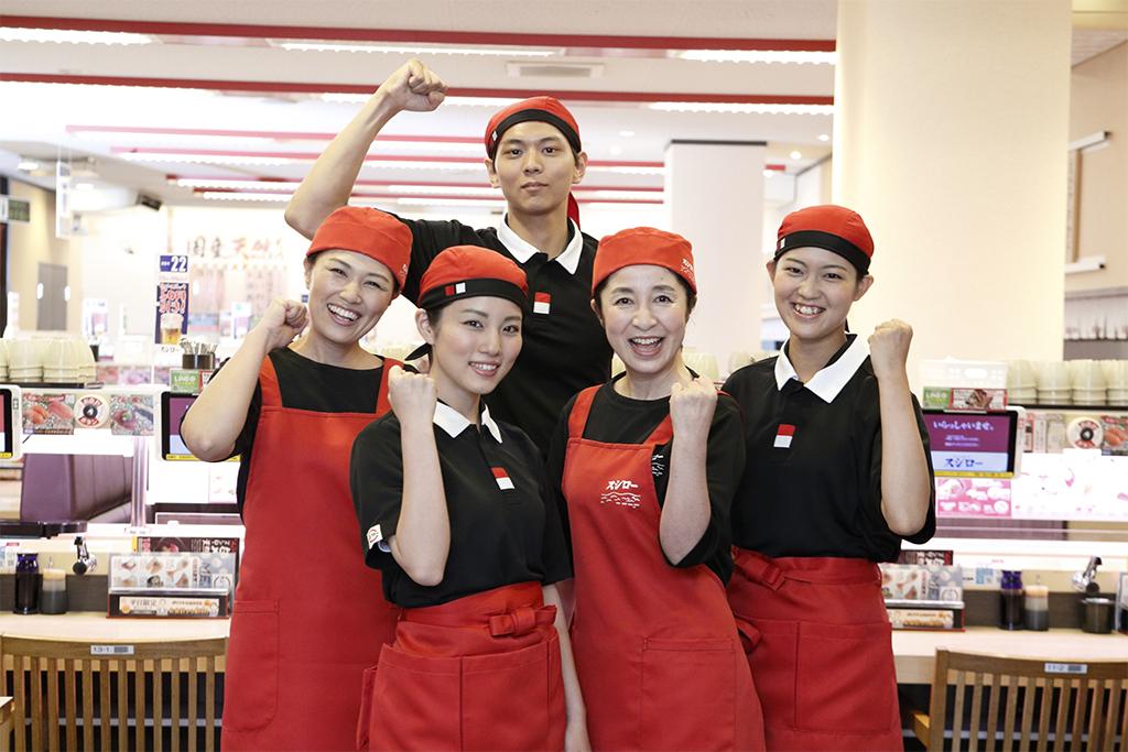 Các kiểu đồng phục bếp nhà hàng của người Nhật Bản - 5